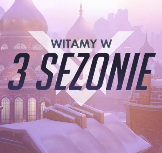 witamy_w_3_sezonie