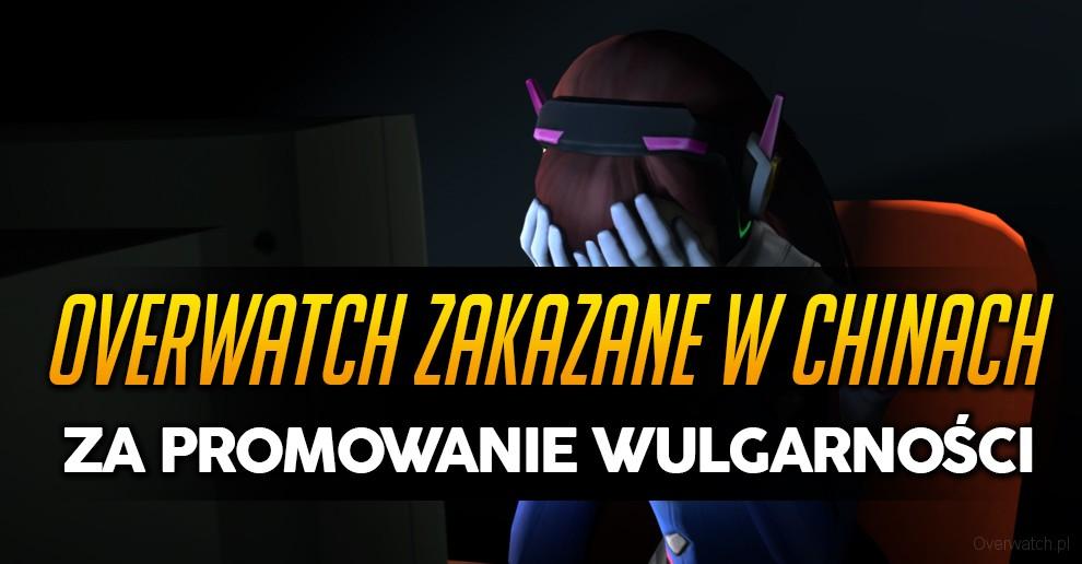 Overwatch squelch chat